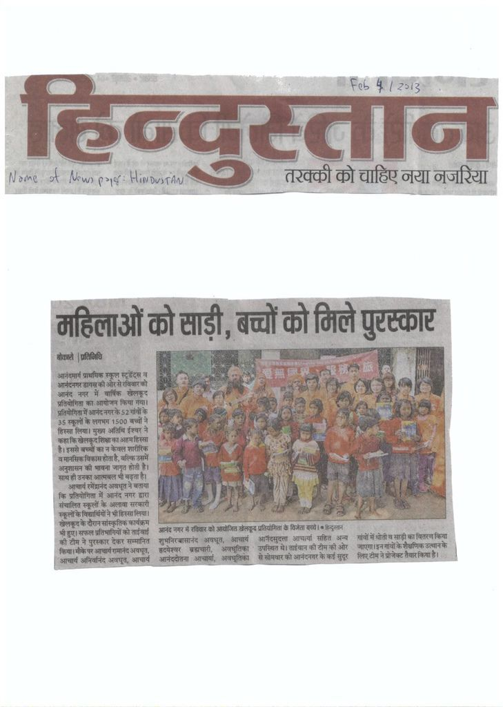 newspaper_3_new