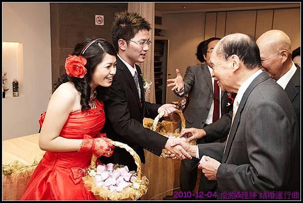 wedding_673.jpg