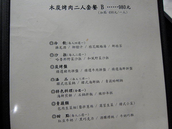 IMG_1863.jpg