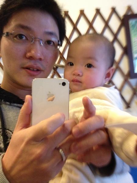 iphone 149.jpg