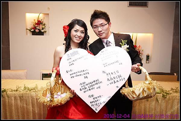 wedding_696.jpg