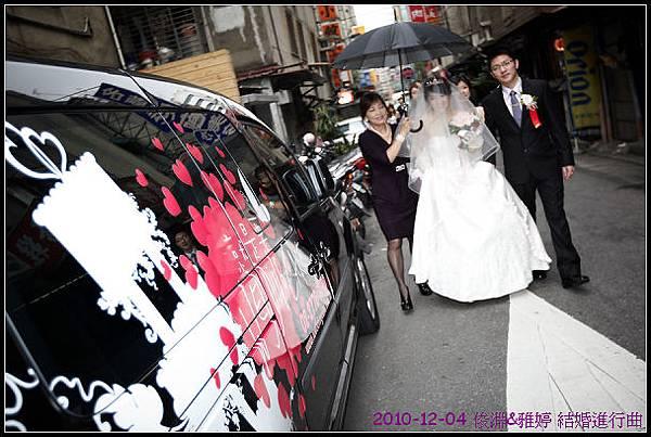 wedding_304.jpg