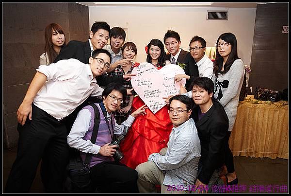 wedding_704.jpg