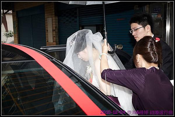 wedding_265.jpg