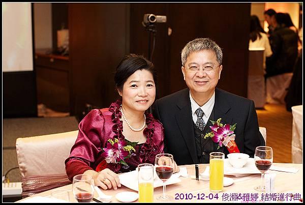 wedding_496.jpg