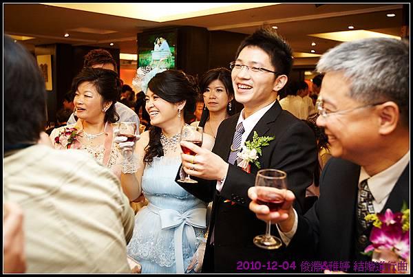 wedding_601.jpg
