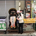 IMG_5890.jpg