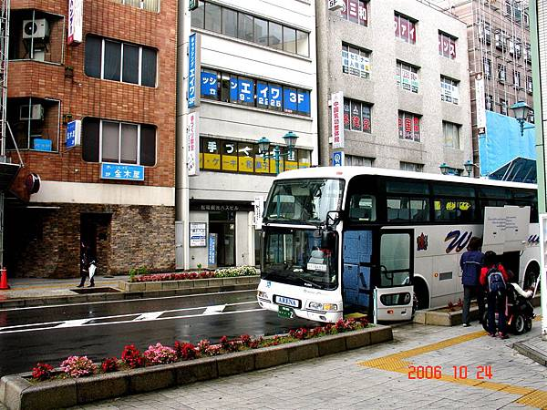 barrier-free bus
