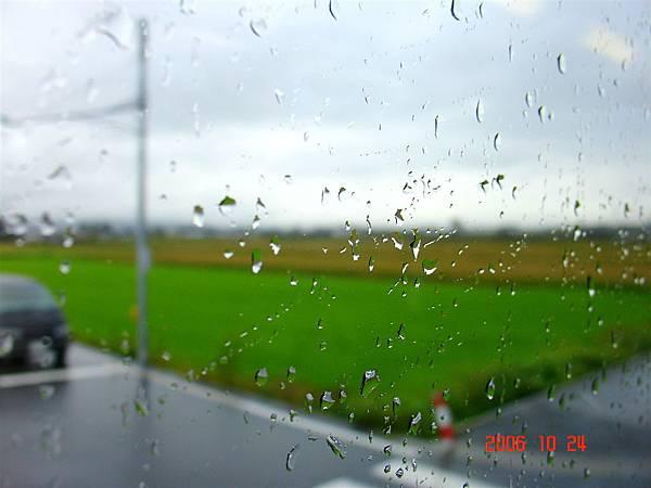 鄉間view