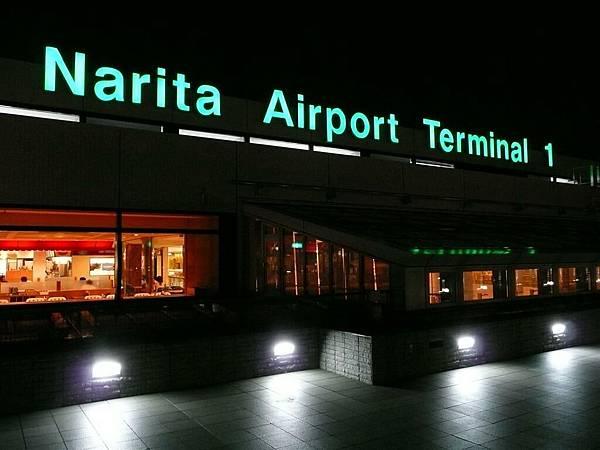 Narita Japan