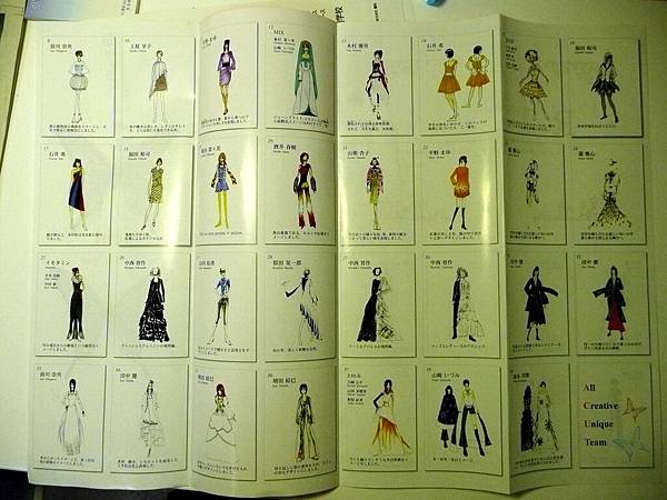 fashion show brochure
