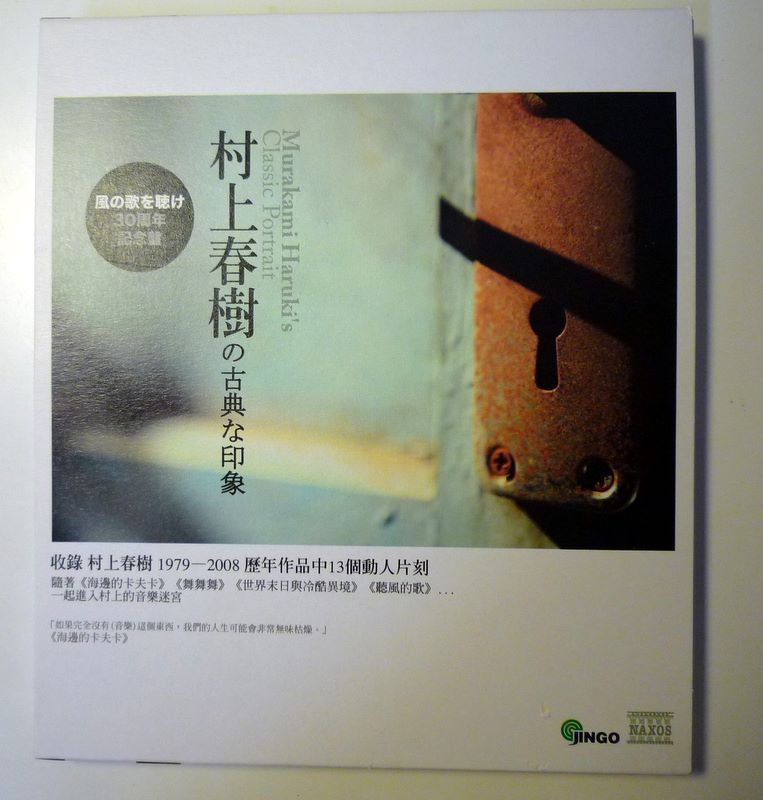 COVER-FRONT