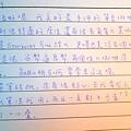 handwriting3