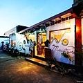 三芝 模里西斯餐廳