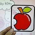 光色造型-蘋果咬一口^^
