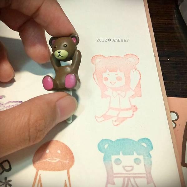 橡皮章-拔頭一朵小熊