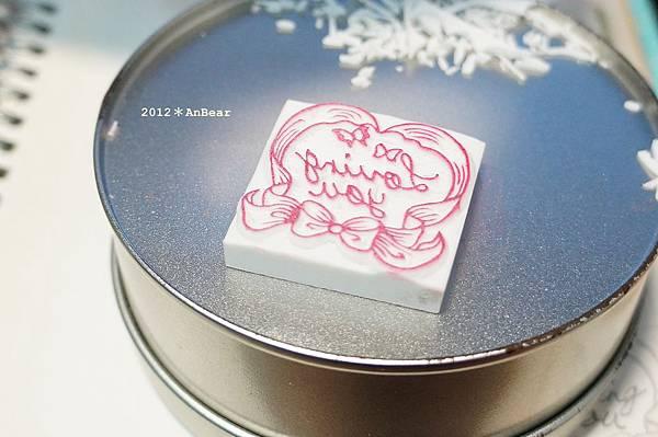 橡皮印章-Loving you