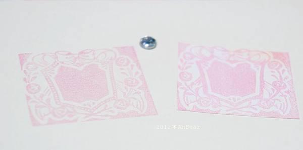 橡皮印章-小邊框