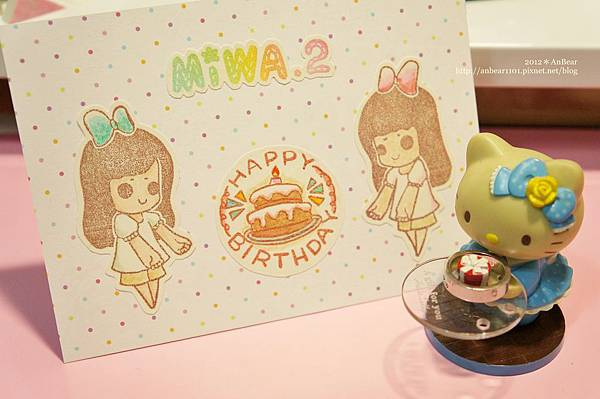 橡皮印章-給MIWA交換明信片