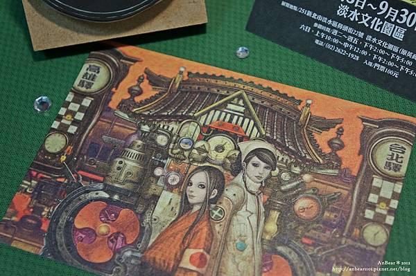 台灣氫年邀請卡