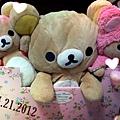 2012-11-22-00-10-34_deco