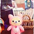 2012-11-12-19-09-54_deco (1)