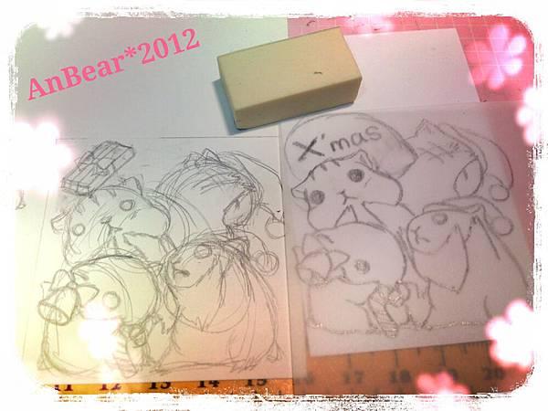 2012-11-25-00-19-49_deco