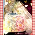 2012-12-07-13-42-04_deco