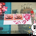 2013-01-29-12-28-12_deco