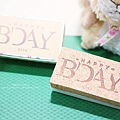 客製橡皮章*生日快樂