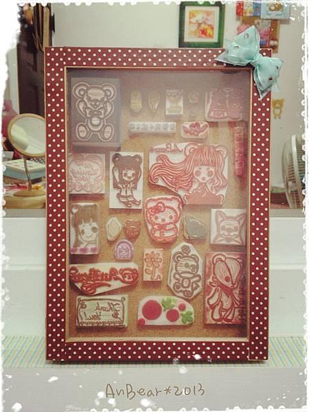 橡皮章作品展示盒