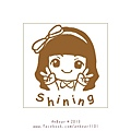 客製橡皮章*Shining
