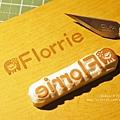 客製橡皮章*Florrie