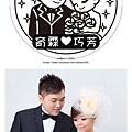 客製婚禮章*YuLin ❤ ChiaoFang
