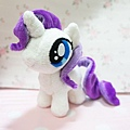 Rarity Filly