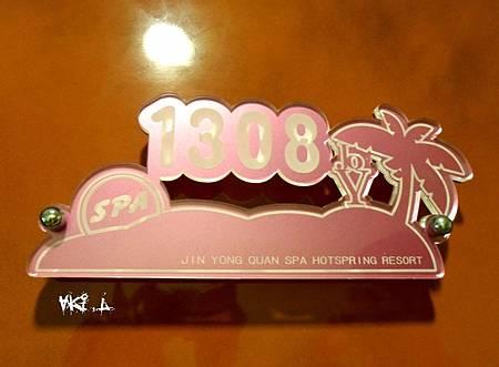 SAM_1842