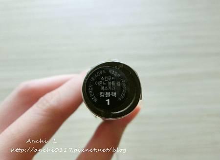 CIMG95090