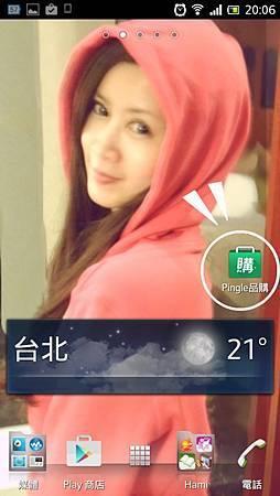 Screenshot_2014-11-11-20-0606