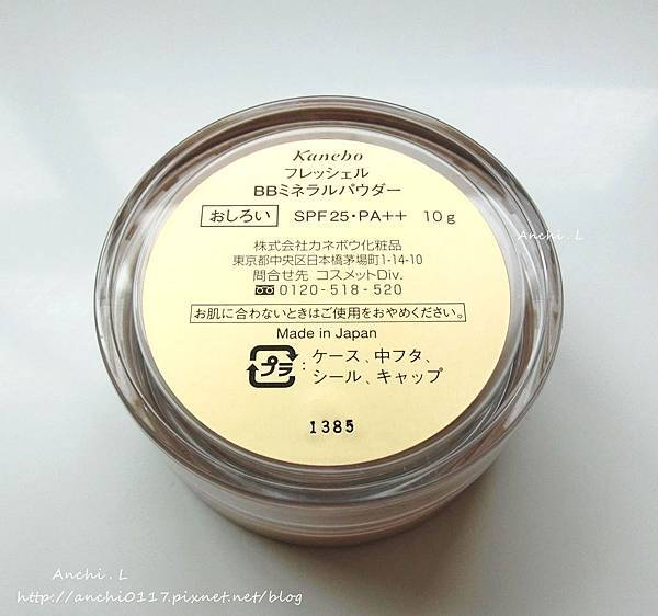 CIMG29330