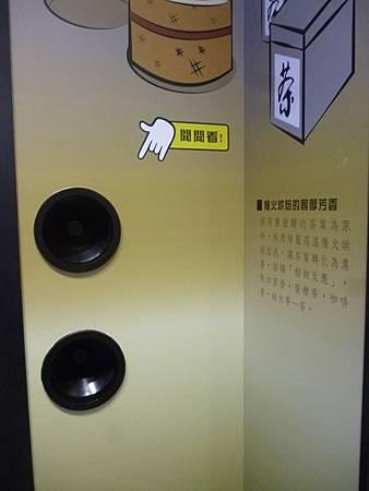 P1100071