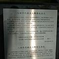 P1120979.JPG