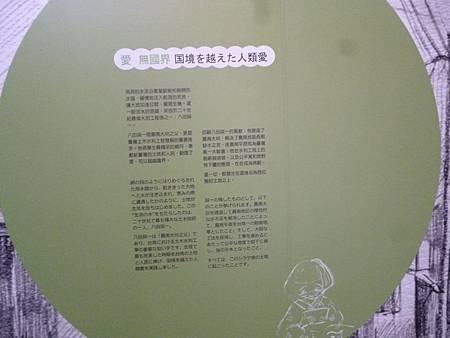 P1130017.JPG
