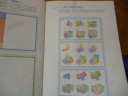 P1180320.JPG