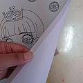 IMG_20150821_104537-1.jpg