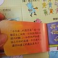 IMG_20151117_152425.jpg