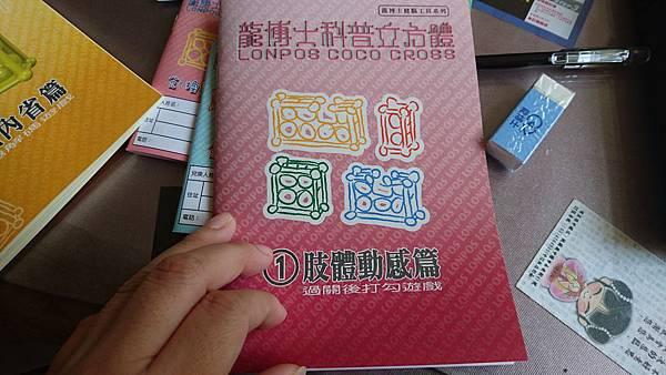 DSC_3030.JPG