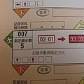 DSC_3034.JPG