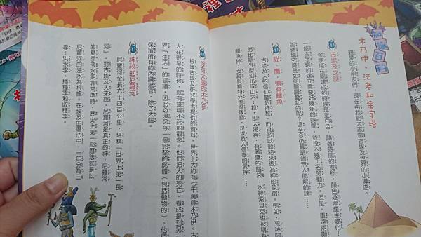 DSC_3192.JPG