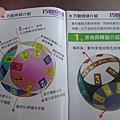 DSC_3218.JPG