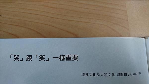 DSC_4270.JPG